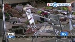 Manchetes africanas 26 Fevereiro: Etiópia - AI diz que soldados eritreus mataram centenas de civis na região etíope do Tigray