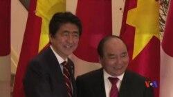 2017-01-16 美國之音視頻新聞: 安倍晉三抵達越南訪問
