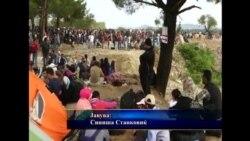 Напнатост на македонско-грчката граница