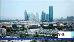 سهم تاجران افغان در بازار تجارتی چین