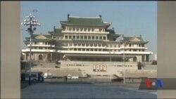 Уряд Китаю заявив, що припинить імпорт північнокорейського вугілля, залізної руди, свинцю та морепродуктів. Відео