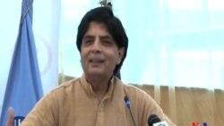 پاکستان: یورپی ممالک سے تارکین وطن کی واپسی کا معاہدہ معطل