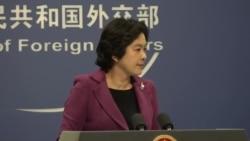北京回应彭斯在东盟峰会与李克强互动