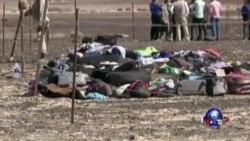 俄罗斯客机埃及坠毁的谜团