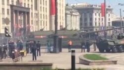 Big Guns Head to Red Square