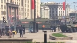 Big Guns Head to Red Square