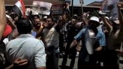 Եգիպտոսի դեպքերի տարածաշրջանային ներգործությունը