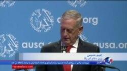 تهدید به قراردادن نام سپاه در لیست گروه های تروریستی از سوی دولت آمریکا