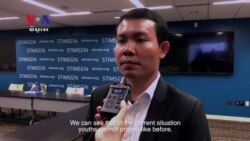 Interview: Mory Sar Says Cambodian Youths Are Voices of Change