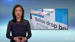美国万花筒:美国大选焦虑后遗症;硅谷情商禅师陈一鸣;无人驾驶汽车快来了吗?