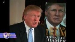 დონალდ ტრამპი - პრეზიდენტობის კანდიდატი