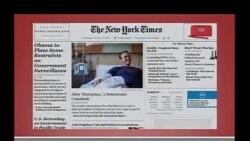 美国五大报头条新闻(2014年1月15日)