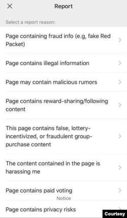 A screengrab of WeChat's rumor-reporting categories, April 7, 2020.