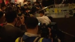 HONG KONG PROTESTS VO