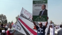 CN-Sissi's Opponents in Egypt Seek Last-Minute Youth Vote