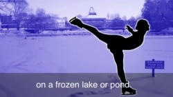 English in a Minute: Skating on Thin Ice