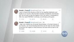 Дональд Трамп заявив, що відповідні урядові служби можуть розпочати процес передачі влади майбутній адміністрації Джо Байдена. Відео