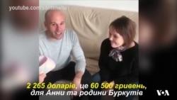 Американець зібрав гроші, щоб допомогти родині переселенців в Україні. Відео