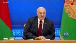 Сполучені Штати розширюють санкції проти режиму Лукашенка і його посібників. Відео