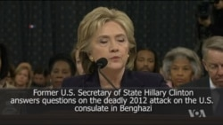 Clinton: Some Risks Inevitable for US to Lead in Dangerous World
