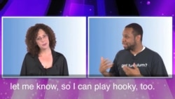 English in a Minute: Play Hooky