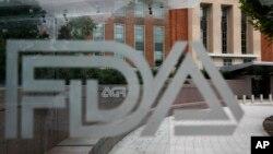 Sede da agência FDA em Maryland, Estados Unidos