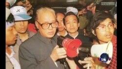 焦点对话: 下台总书记,中共为何厚胡薄赵?