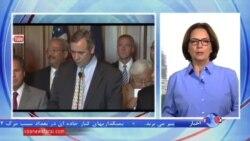 امید دموکرات ها برای حفظ توافق اتمی در کنگره افزایش یافت