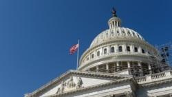 """EE.UU. - Cámara de Representantes abre camino a la ciudadanía para los """"dreamers"""""""