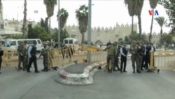 Israel al Aqsa