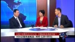 VOA卫视(2014年8月7日 第二小时节目)