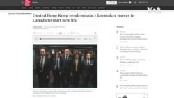 報導指前香港議員郭榮鏗與家人已經離開並到達加拿大