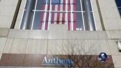 美国追踪调查一家健保公司遭黑客袭击案件