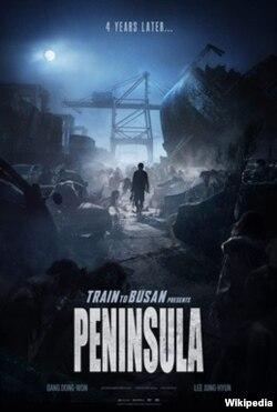 Poster Peninsula (Foto: wikipedia)