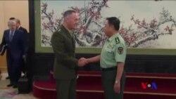 美軍最高將領促中國加大向北韓施壓