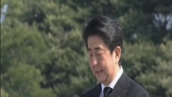 日本紀念廣島原子彈爆炸70週年