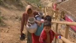 聯合國安理會派人查看羅興亞穆斯林狀況
