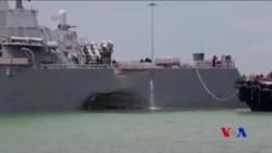 麥凱恩號軍艦指揮官因撞船事故被解職