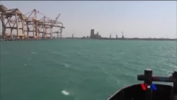 沙特為首的聯軍開放也門機場及港口 (粵語)