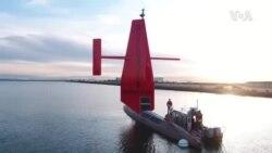 Dron kemalar dengiz tubini o'rganadi