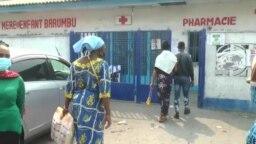 La RDC est l'un des pays les plus touchés par le paludisme en Afrique