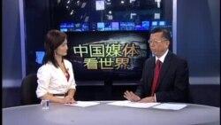 中国媒体看世界:党刊:全民团结,凝聚思想,反对西化