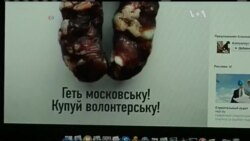 """""""Патріотичну ковбасу"""" вигадав і продає у Львові білоруський кухар. Відео"""
