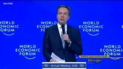 Davos ညီလာခံနဲ႔ ေနာက္ခံစီးပြားေရး ဂယက္