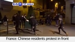 VOA60 World - Police Killing Prompts China to Urge France to Protect its Chinese Community