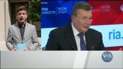 Ключовий партнер Манафорта свідчить про приховане лобіювання Януковича у США. Відео