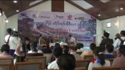 တုိင္းရင္းမီဒီယာ ညီလာခံ