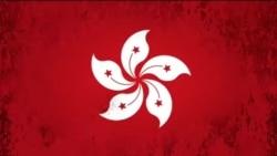 """香港风云(2019年10月7日) 香港""""半瘫痪""""濒临失控?驻港解放军举旗警告"""