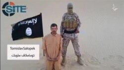 Islamist State Hostage
