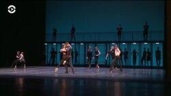 Премьера нового балета Бориса Эйфмана в США, театр «Аудиториум», Чикаго 17-19 мая 2019